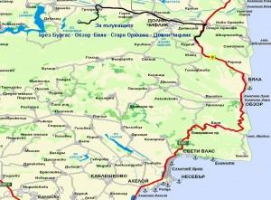 За пътуващи от Бургас